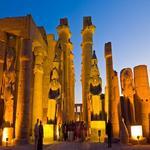 اعلا عن رحلة إلى الأقصر وأسوان لطلاب جامعة مدينة السادات