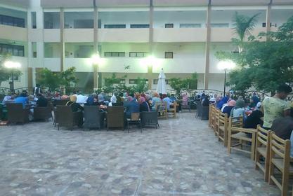 حفل افطار جماعى بكلية التربية الرياضية جامعة مدينة السادات