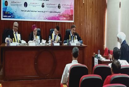 مناقشة رسالة الماجستير فى التربية الرياضية للباحثة عذارى حسين العرادى