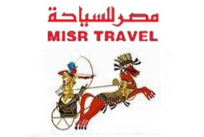 اعلان عن رحلات شركة مصر للسياحة بكلية السياحة والفنادق جامعة مدينة السادات
