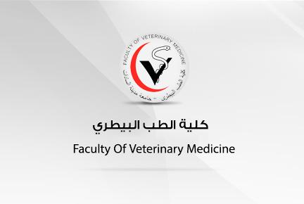 منح درجة الماجستير فى العلوم الطبية البيطرية للسيدة ط.ب / غادة يوسف عبد العال