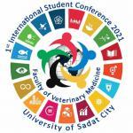 غدا إنطلاق فعاليات المؤتمر الطلابي الرابع والدولي الأول