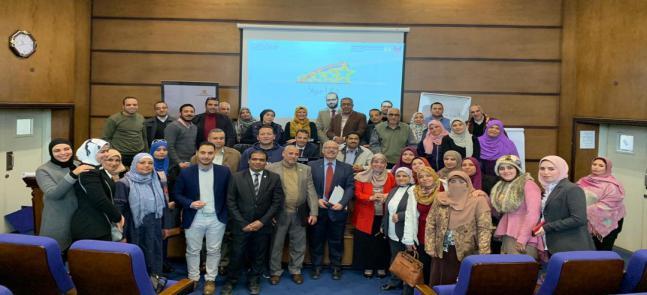 جامعة مدينة السادات تشارك فى ورشة عمل التميز الحكومى بدورتها الثانية.