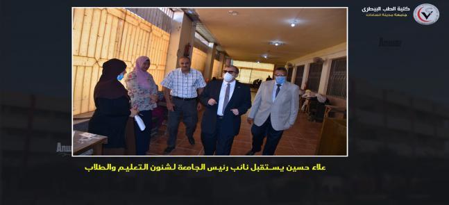 علاء حسين يستقبل نائب رئيس الجامعة لشئون التعليم والطلاب