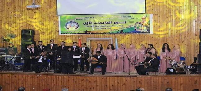 كورال جامعة سوهاج يقيم حفلاً فنيا ترحيباً بوفود الأسبوع الأول للجامعات