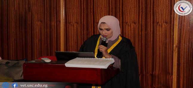 عميد الكلية يشرف على رسالة الدكتوراه الخاصة بالسيدة ط.ب / أميرة احمد العبد
