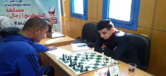 فوز جامعة السادات على جامعة أسيوط في الجولة الأولى من بطولة الشطرنج بأسبوع الجامعات الأول بسوهاج
