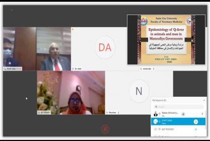 رئيس الجامعة  يناقش رسالة دكتوراة عبر الفيديو كونفرانس ..