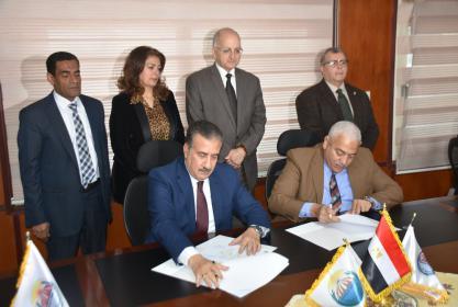 جامعة مدينه السادات توقع مذكرة تعاون مع محافظة المنوفيه