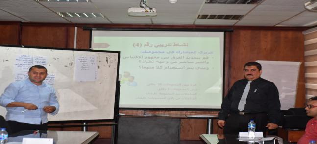 """مدير مركز تنمية الموارد البشرية أعضاء هيئة التدريس والقيادات يعلن عن تنظيم المركز دورة تدريبية بعنوان """"الاقتباس العلمى """""""